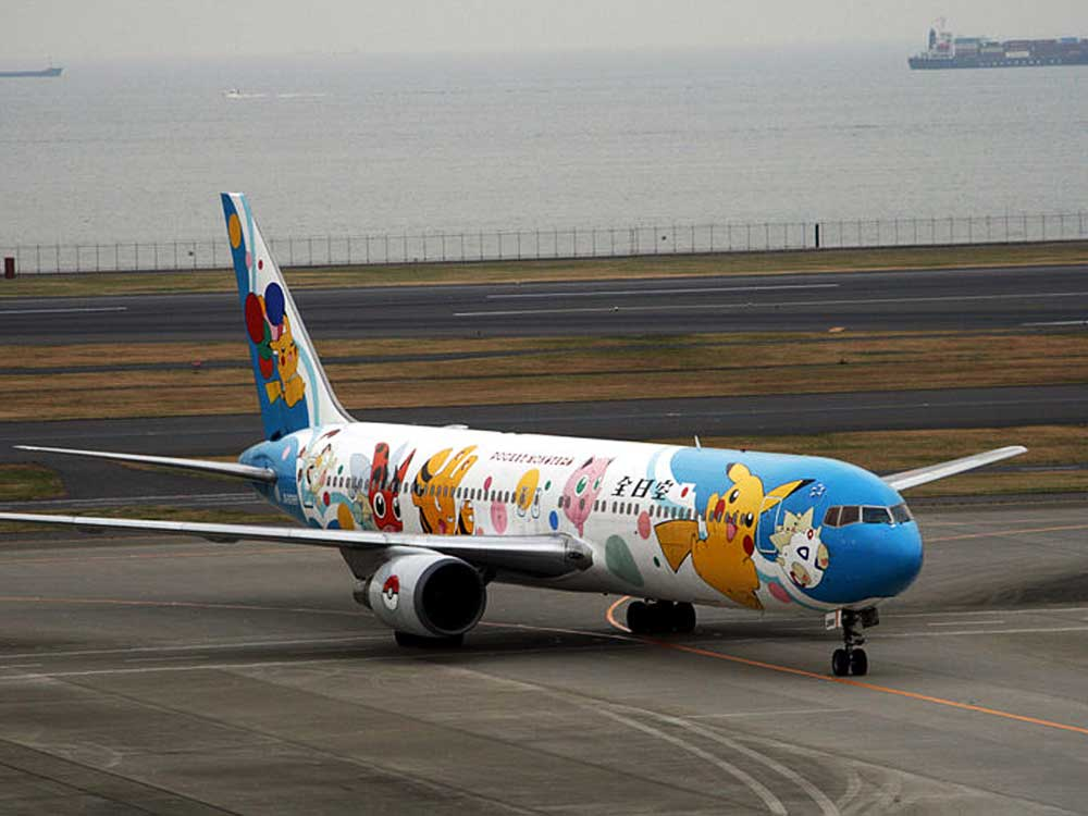 Pokemon Airplane