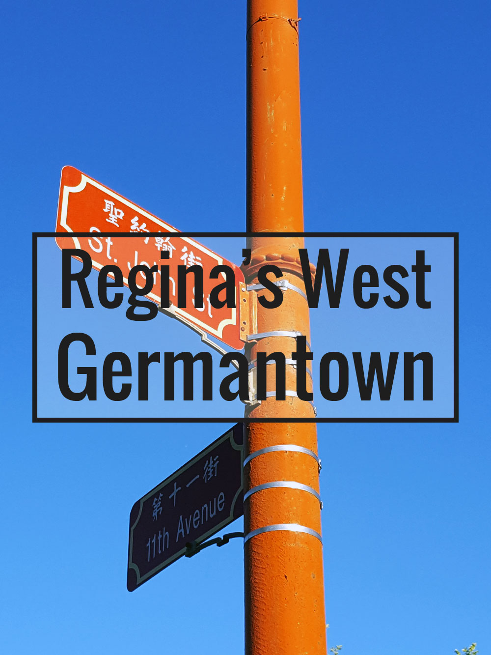 Regina's West Germantown