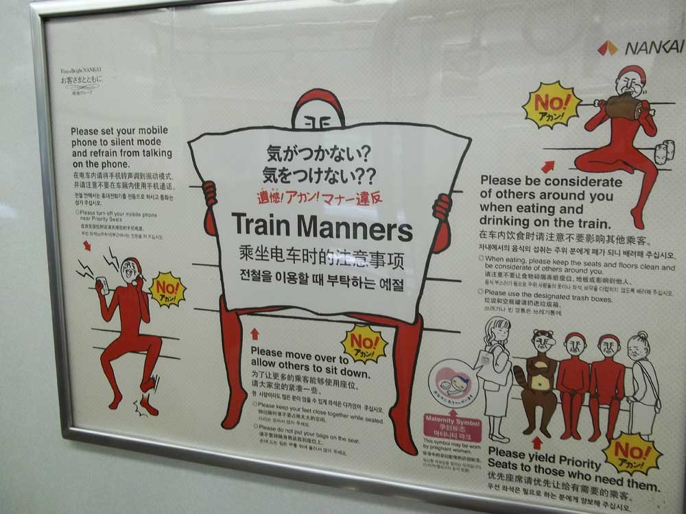 Train Manners