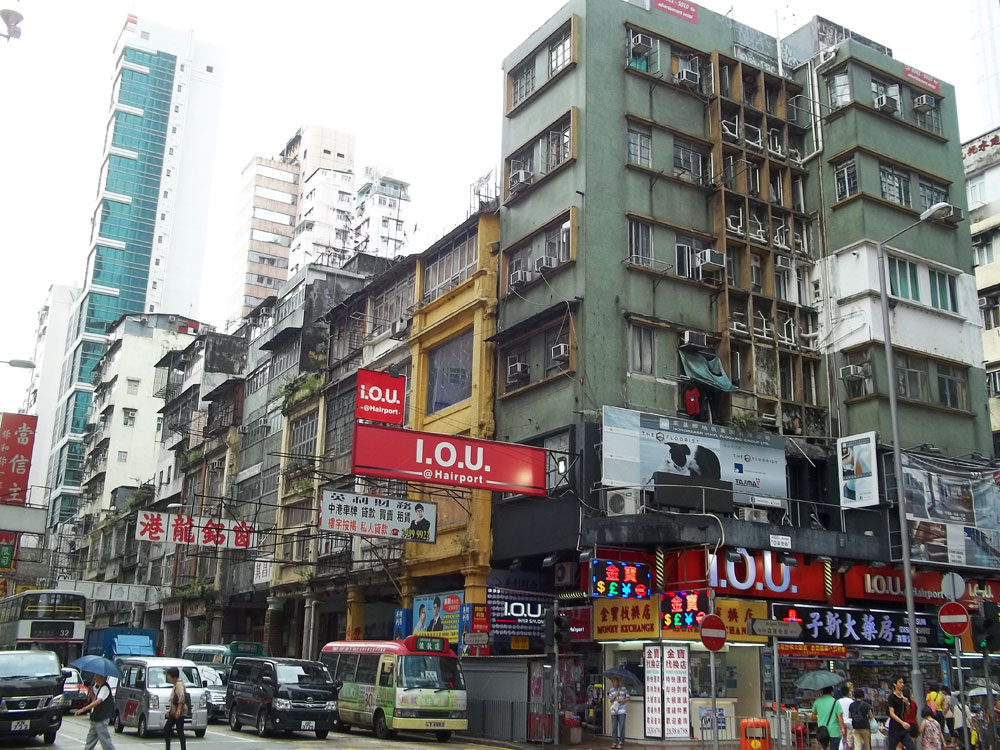 Hong Kong Shops