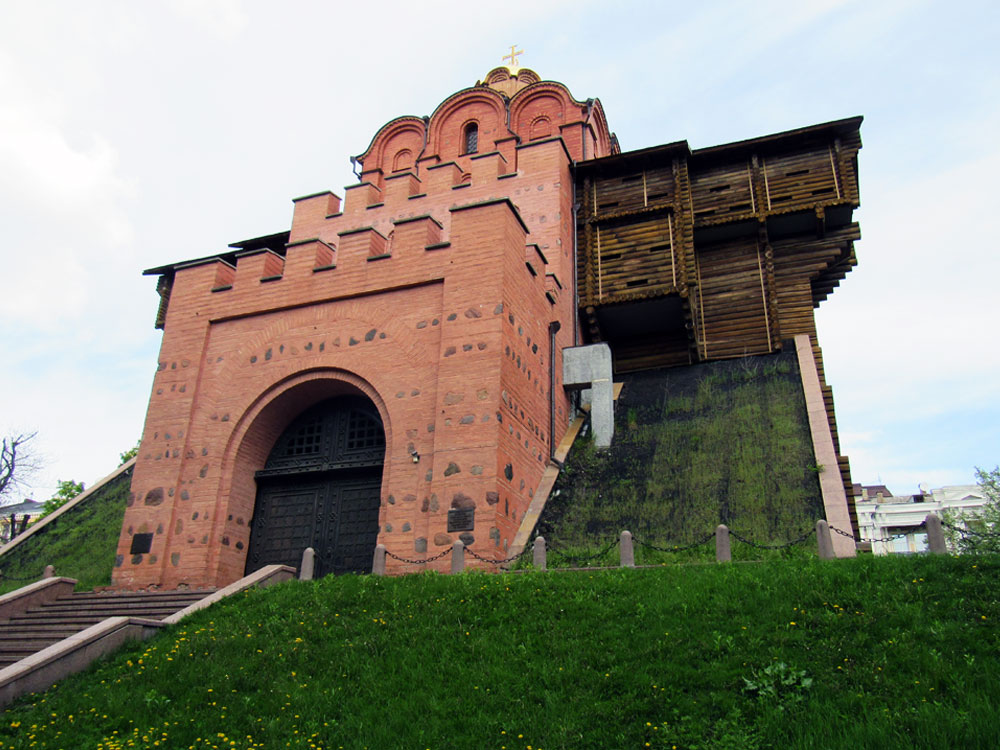 Golden Gate in Kyiv