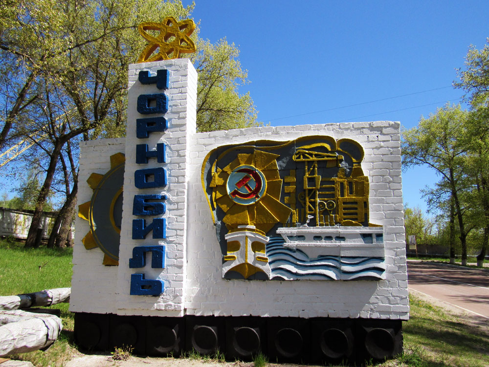 Chernobyl City sign