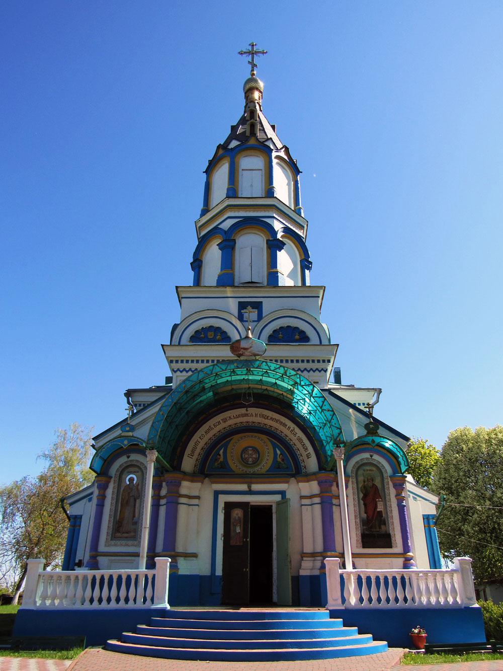 St. Elijah Church - Chernobyl City