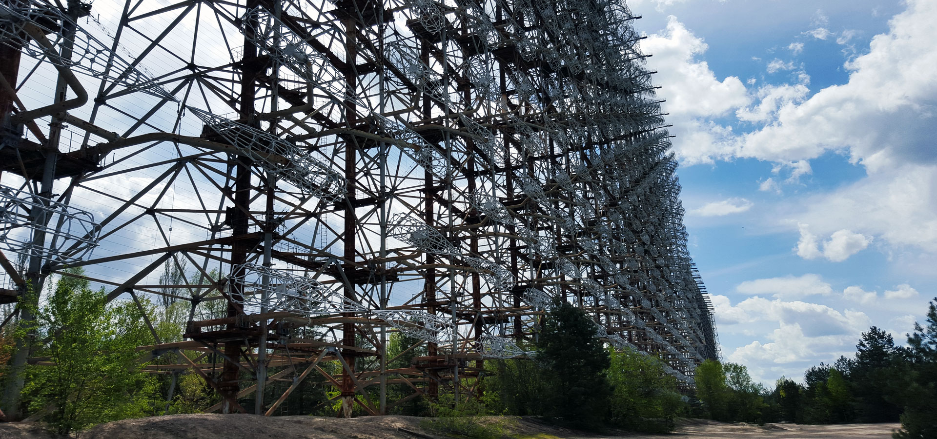 Dugar radar in Chernobyl