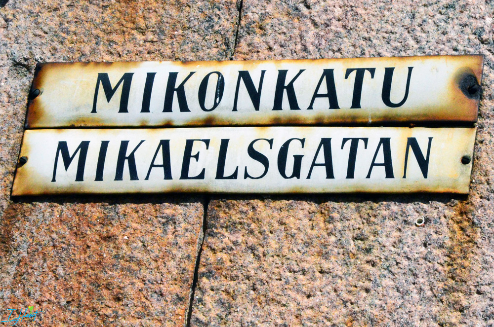 Finnish and Swedish street signs by Patti Haus from I Heart Regina