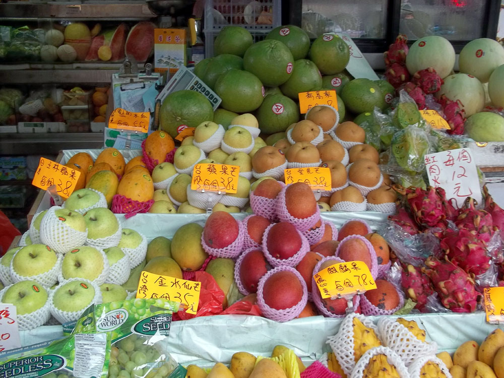 Hong Kong Fruit