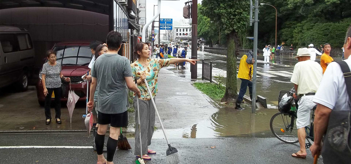 Kyoto Flooding