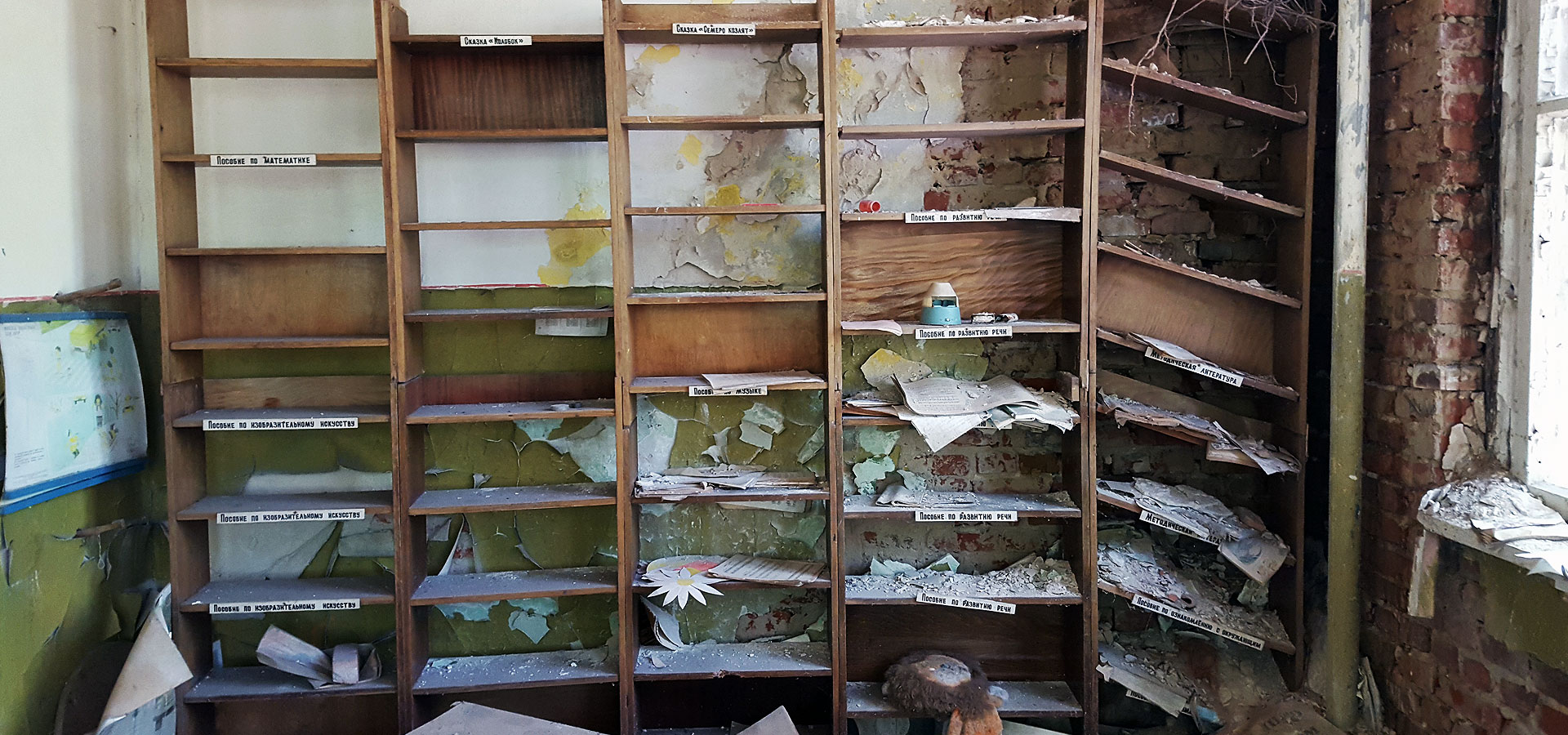Bookshelf in Chernobyl