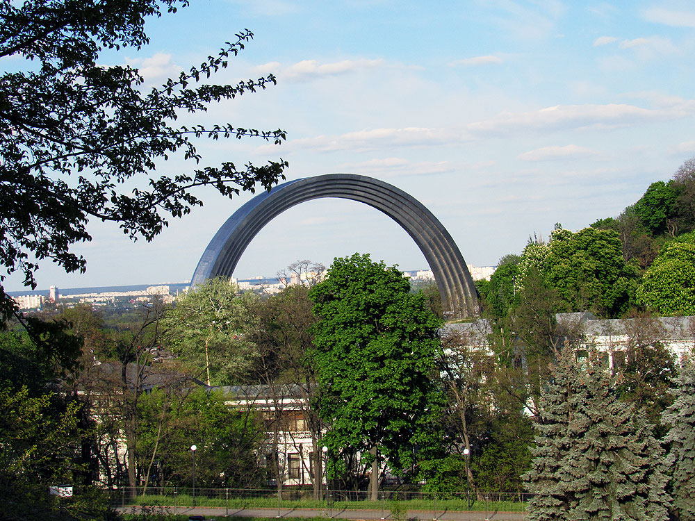People's Friendship Arch in Kyiv
