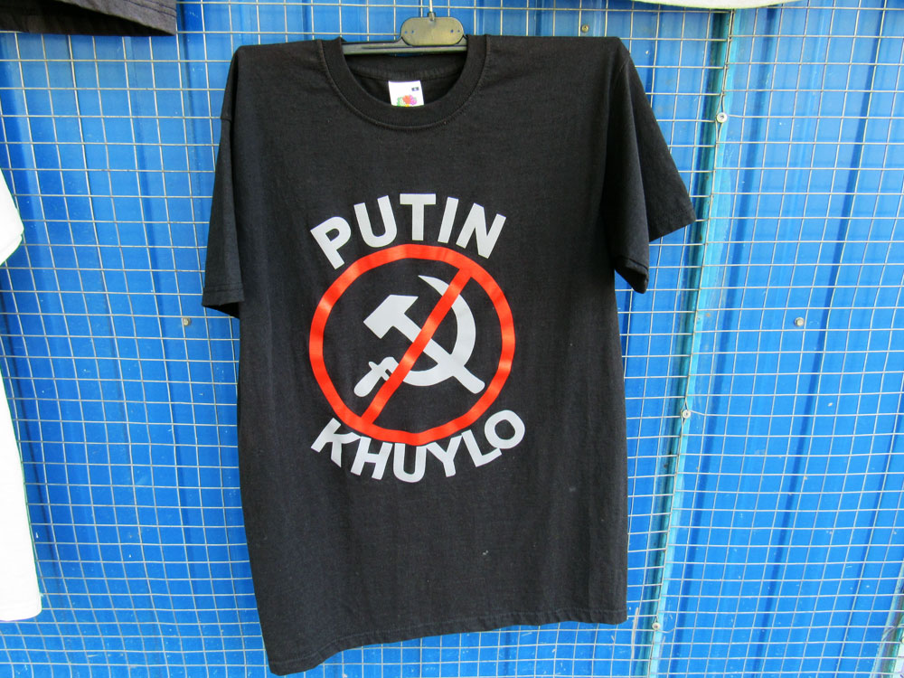 Tshirt with hammer and sickle being removed