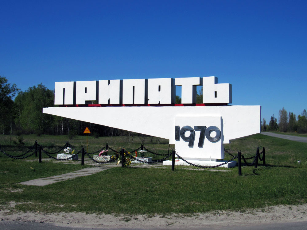 Prypiat City Sign