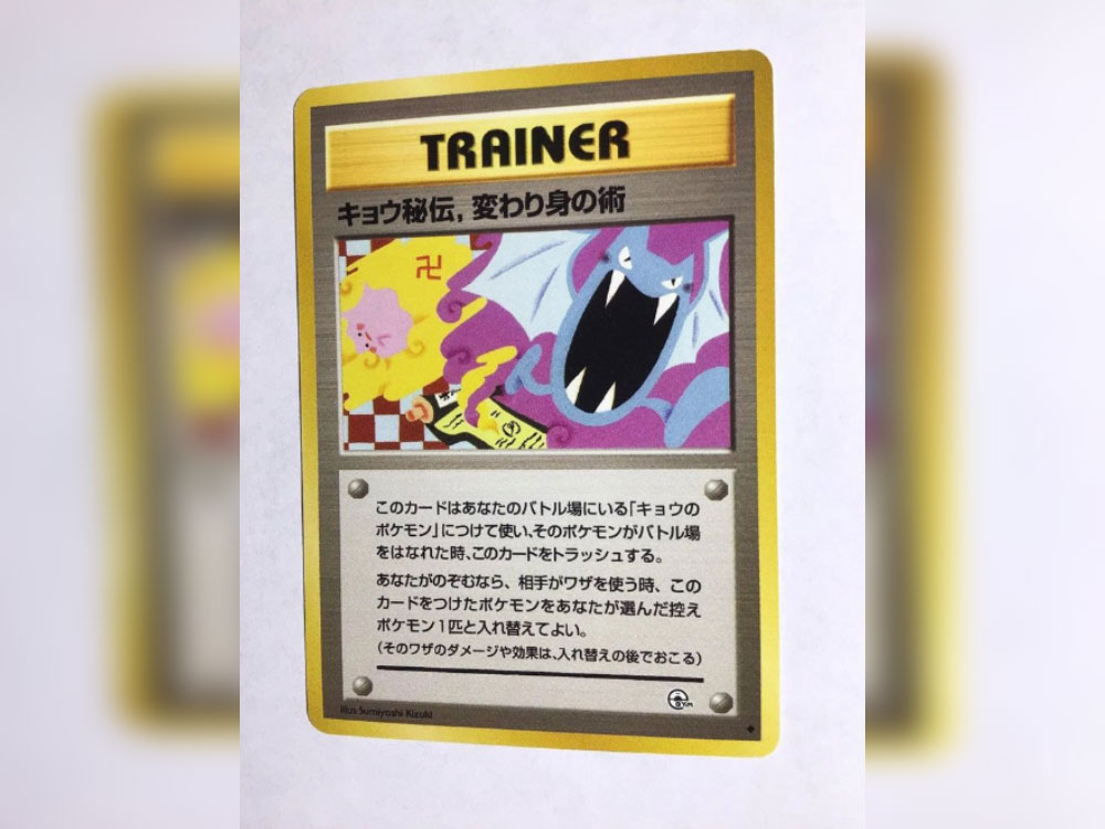 Golbat Pokemon card